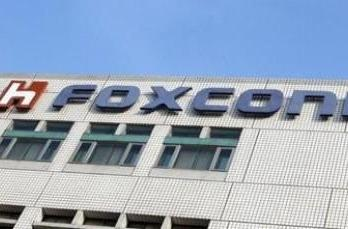 Foxconn applies for license, aiming to get into wireless service