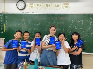 Ford Fund持續支持「TFT為台灣而教」教育基金會、幫助孩童學習不止於疫情!
