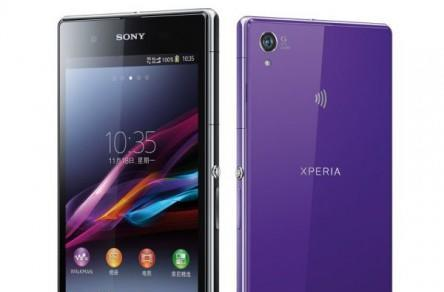 Sony Xperia Z1 comes to China Mobile with more memory and minor hardware changes