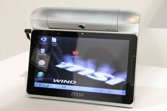 MSI shows off tablet concept with an integrated projector