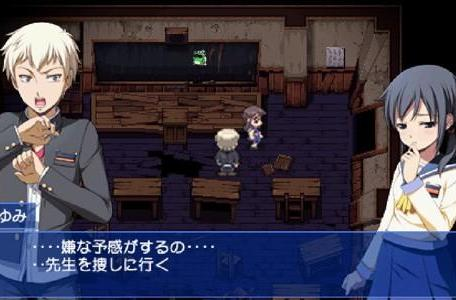 Corpse Party starts boogeyin' this November