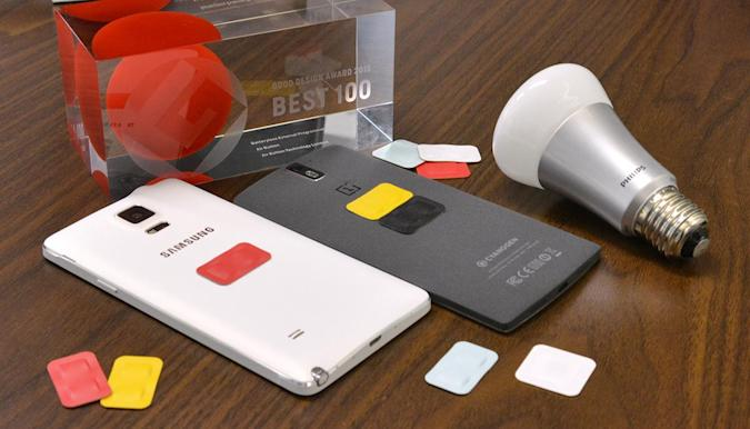 Air Button adds handy shortcuts to NFC-enabled phones