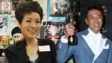 Baby Bo is happy for Philip Keung