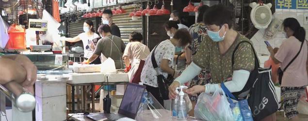 hkyahoo - 兩街市累積12員工確診 多來自魚檔