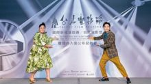 Taipei Film Festival to be held as scheduled despite pandemic