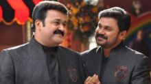 Dileep removed from AMMA, confirms chief Mohanlal