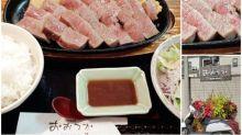 日本網民私心推介 京都嵐山超正和牛店