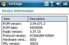 Alltel Touch gets firmware update, EV-DO Rev. A included