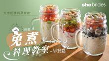 【周靈山免煮料理教室】 早餐篇:免煮低糖蔬果麥皮