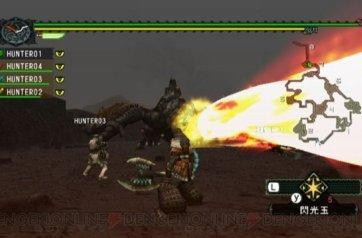 Monster Hunter G's online mode: play an old game together