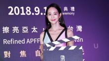Janine Chang is officially the APFF ambassador