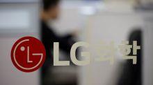 South Korea pension fund to oppose LG Chem's battery split-off plan