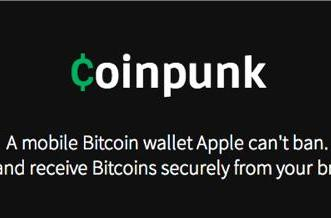 Coinpunk swoops in as a mobile Bitcoin wallet app alternative