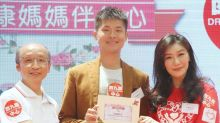Angie Cheong gives back through Children's Heart Foundation