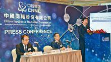【股市新談】中國同輻的估值被低估(彭偉新)