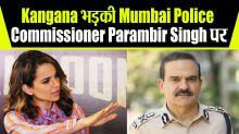 Kangana Slams Mumbai Police Commissioner Parambir Singh For liking Derogatory Tweets