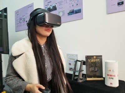 iQIYI and China Unicom Beijing Collaborates on Commercialization of 5G Technology