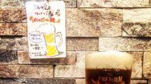 日本東京麵店推「啤酒冷麵」 成杯隊特別爽