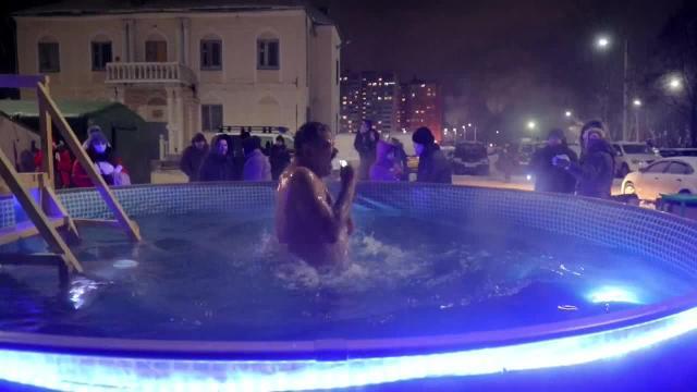 Baño Epifanía