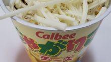 日本料理專家教路 Calbee薯條幾分鐘變薯茸