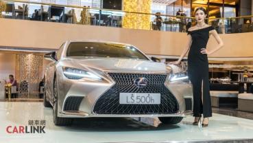 單一Hybrid動力、強化配備,LEXUS旗艦LS小改新車475萬起上市!