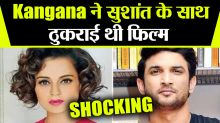 Kangana Ranaut refused to work opposite Sushant Singh Rajput