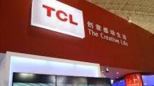 【1070】TCL多媒體料中期盈利大增