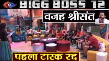 Bigg Boss 12 First Luxury budget CANCELLED because of Sreesanth ; Reason will shock you