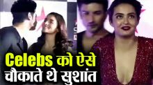 Sushant Singh Rajput Throwback Video Viral Suprised Actress To Come Back From Behind