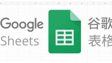 Cómo traducir texto automáticamente en tus hojas de cálculo de Google Sheets