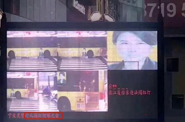 Chinese facial recognition system confuses bus ad with a jaywalker