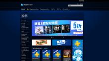 【著數情報】Playstation store 半價買大作!多買多優惠!