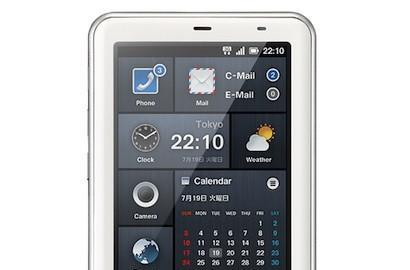 KDDI announces Android-based Infobar A01 smartphone with glanceable iida UI