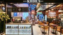 契爾氏咖啡館周年慶限定 金盞花拿鐵打卡免費升級