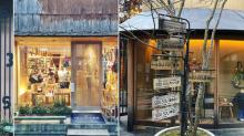 【京都必買】喜歡芬蘭的Marimekko?那你一定要認識比它便宜很多的京都SOU·SOU!