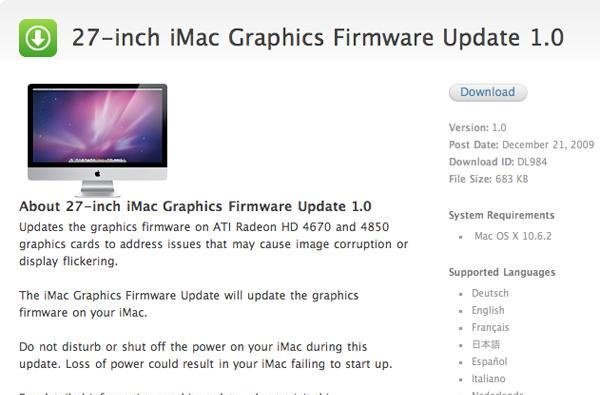 27-inch iMac gets a firmware update to assuage your display issues