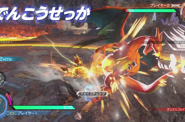 'Pokémon' fighting game 'Pokkén Tournament' hits Wii U in March