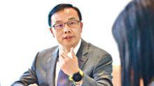 股估值合理 滙豐前海證券:慎防稅改影響