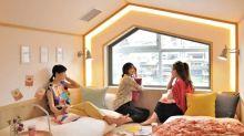 遊大阪不知道住哪兒好?入住這間女生專屬的「CAFETEL 京都三条」吧