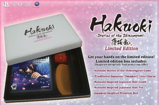 Hakuoki: Stories of the Shinsengumi debuts May 6, limited edition detailed