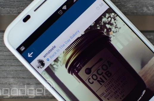 Facebook is using your Instagram feed to suggest new friends