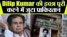 Dilip Kumar seeks photos of ancestral home, gets lots of love from Pakistan