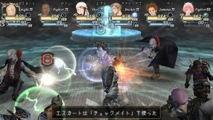Valhalla Knights details in lengthy interview