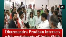 Dharmendra Pradhan interacts with participants of India Skills East 2018 Regional competition