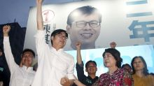 Taiwan's ruling Democratic Progressive Party regains control of Kaohsiung with landslide victory