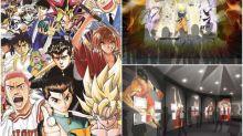 【要去!】《週刊少年Jump》展第2彈 黃金年代詳情公開