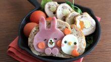 日式蔬菜雞卷