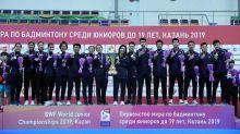 Juara World Junior Championship 2019 Bakal Diguyur Bonus