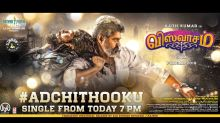 Viswasam First Single: Adchi Thooku Song Is Out And Its Epic!