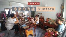 幫襯小店︰愈窮愈有趣 Sunfafa